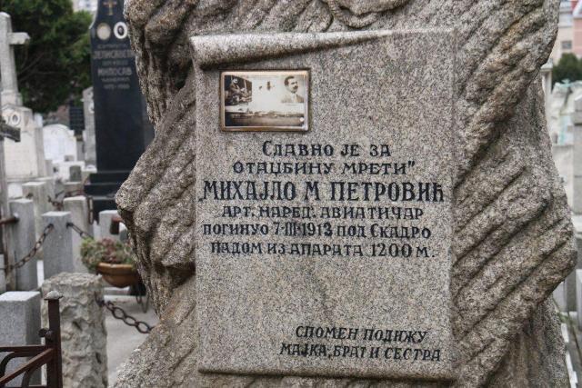 mpetrovic1_sajt