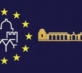 logo-debjkppu