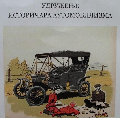 istoricari-automobilizma-naslovna