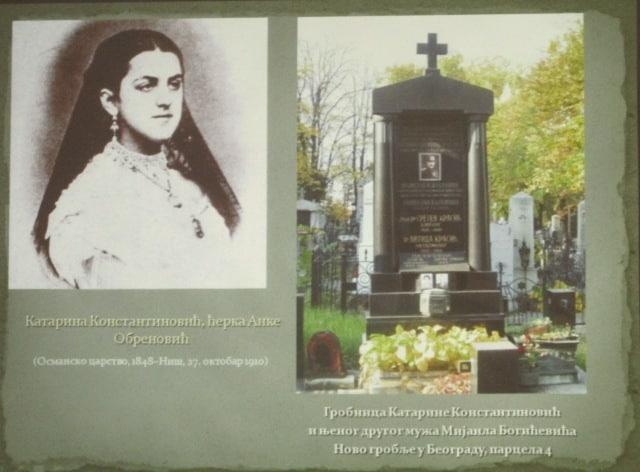 katarina-konstantinovic