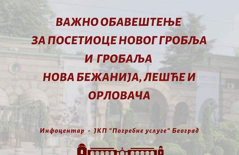 važno obaveštenje - režim ulaska motornim vozilima na groblja